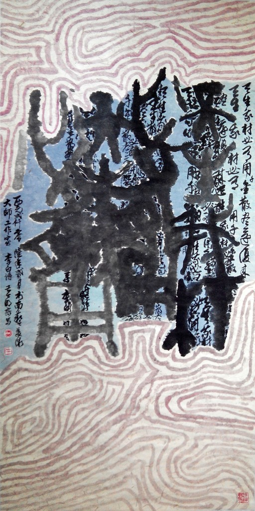 wee 天生我才必有用_2006_138-x-70cm-Ink-on-paper-512x1024