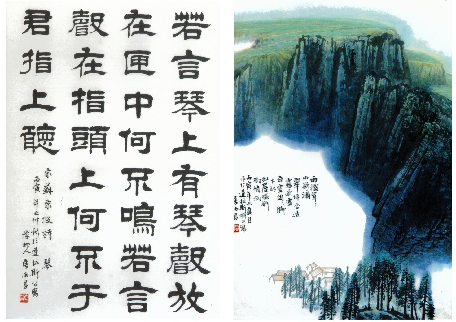 侯德昌-page001