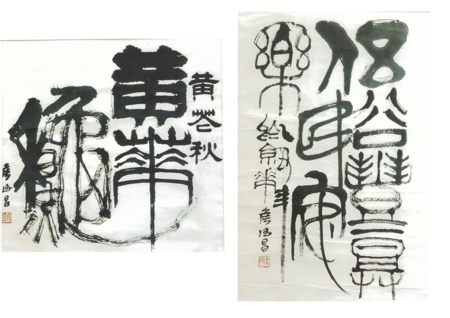 侯德昌-page002