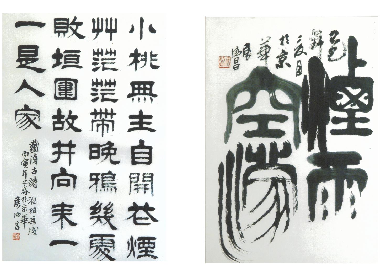 侯德昌-page003