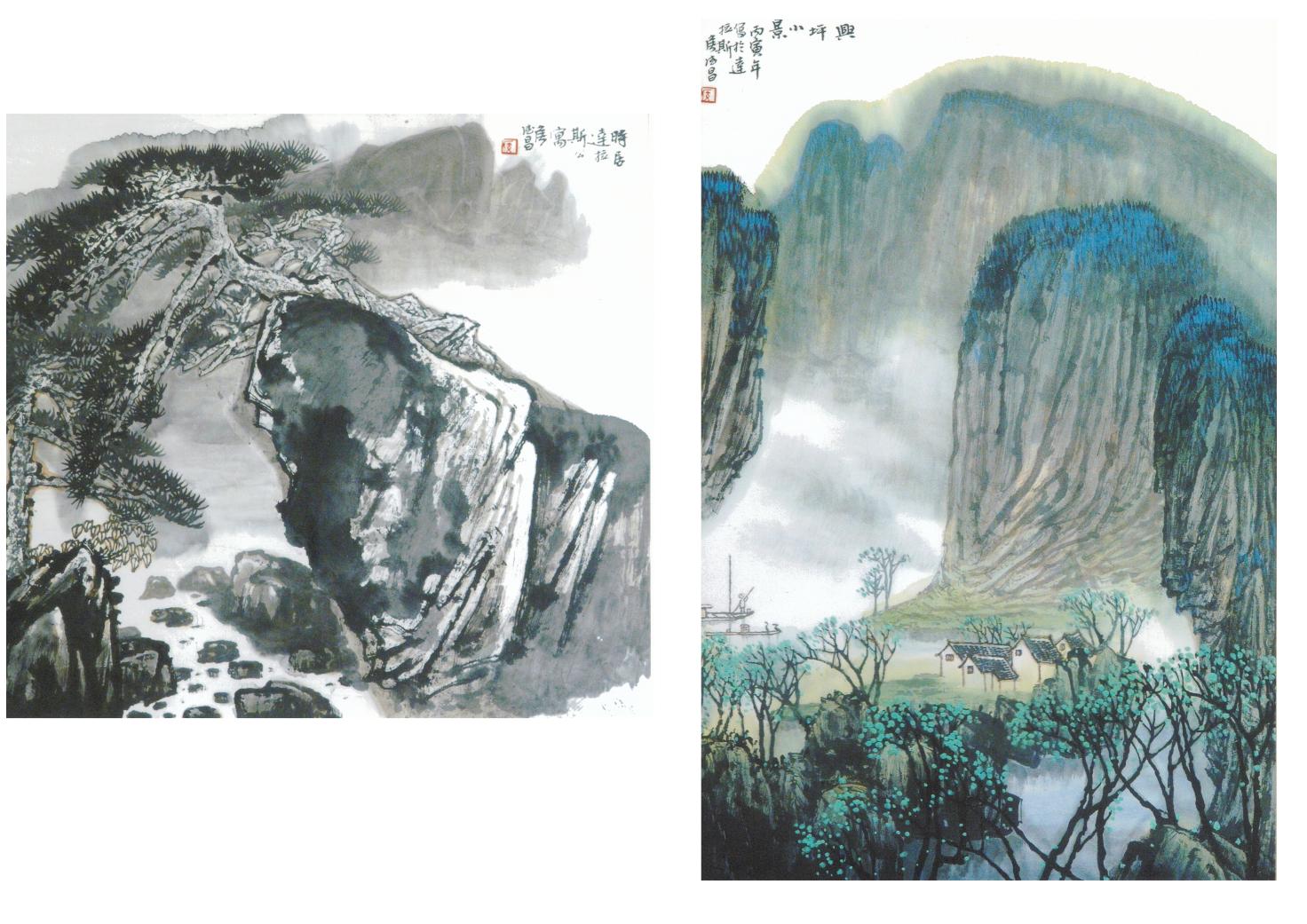 侯德昌-page004